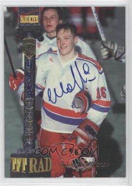 1994 Signature Rookies Tetrad [???] #114 - Vadim Sharifijanov /7750
