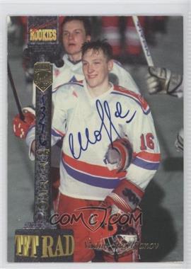 1994 Signature Rookies Tetrad Signatures #114 - Vadim Sharifijanov /7750