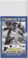 Edwin Moses [Altered]