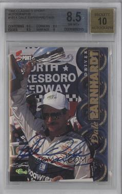 1995 Classic 5 Sport - Hot Box Autographs #161 - Dale Earnhardt /635