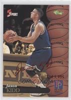 Jason Kidd /1995
