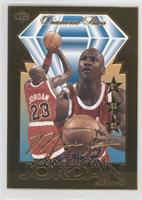 Michael Jordan (Upper Deck)
