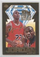 Michael Jordan 10th All-Star Selection (Upper Deck)