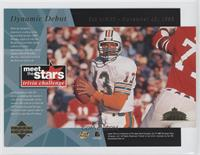 Dan Marino (Dynamic Debut)