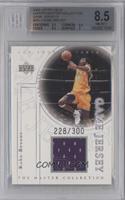 Kobe Bryant /300 [BGS8.5]