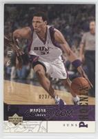 Shawn Marion /250