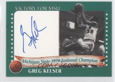 2003 TK Legacy Michigan State Spartans Victory for MSU Autographs #1979A - Greg Kelser