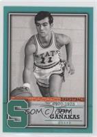 Gary Ganakas