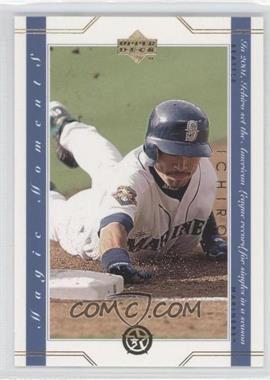 2003 Upper Deck UD Superstars [???] #MM6 - Ichiro Suzuki