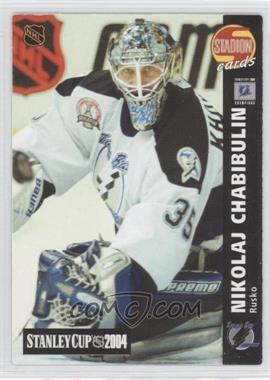 2004 Stadion - [Base] #683 - Nikolai Khabibulin