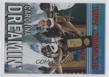 2005 Topps Chronicles #TC15 - [Missing]