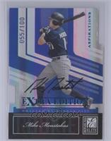 Mike Moustakas /100 [Near Mint‑Mint]