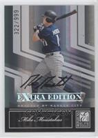 Mike Moustakas /999