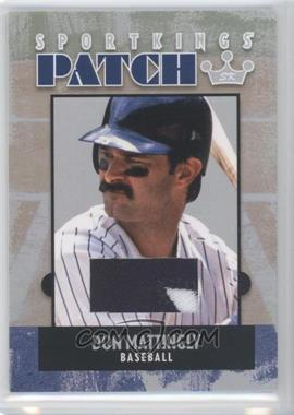 2007 Sportkings Series A Patch Silver #P-03 - Don Mattingly