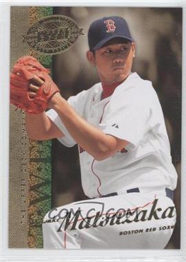 2008 Upper Deck 20th Anniversary #UDC20UD-50 - Daisuke Matsuzaka