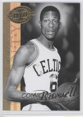 2008 Upper Deck 20th Anniversary #UDC20UD-9 - Bill Russell