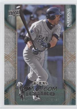 2008 Upper Deck National Convention VIP #NAT-23 - Ichiro Suzuki
