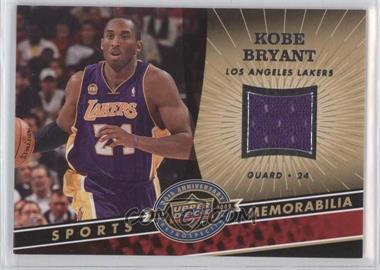 2009 Upper Deck 20th Anniversary Retrospective - Memorabilia #NBA-KB - Kobe Bryant