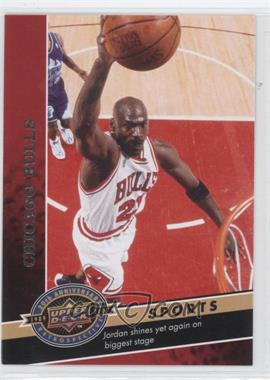 2009 Upper Deck 20th Anniversary Retrospective #1007 - Michael Jordan