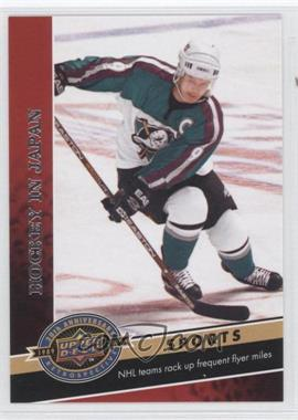 2009 Upper Deck 20th Anniversary Retrospective #1059 - Historic NHL Game in Japan