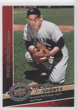 2009 Upper Deck 20th Anniversary Retrospective #1317 - Yogi Berra