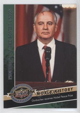 2009 Upper Deck 20th Anniversary Retrospective #161 - Mikhail Gorbachev