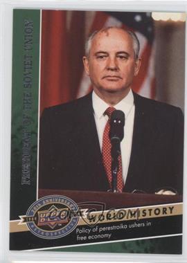 2009 Upper Deck 20th Anniversary Retrospective #162 - Mikhail Gorbachev