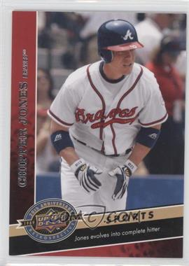 2009 Upper Deck 20th Anniversary Retrospective #1964 - Chipper Jones