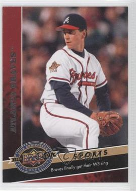 2009 Upper Deck 20th Anniversary Retrospective #836 - John Smoltz