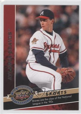 2009 Upper Deck 20th Anniversary Retrospective #839 - John Smoltz