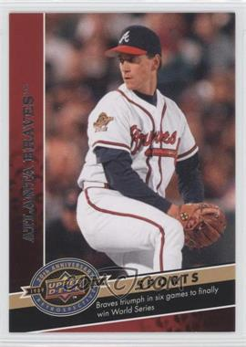 2009 Upper Deck 20th Anniversary Retrospective #840 - John Smoltz