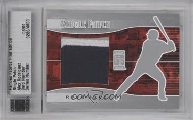 2010 Famous Fabrics First Edition - Single Patch - Silver #0286 - Alex Rodriguez /9