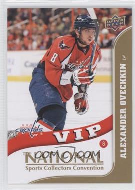 2010 Upper Deck The National VIP #VIP-1 - Alex Ovechkin