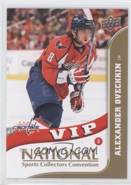 2010 Upper Deck The National VIP #VIP-1 - Alex Ovechkin
