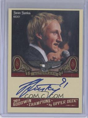 2011 Upper Deck Goodwin Champions - Autographs #A-SS - Steven Stamkos