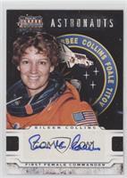 Eileen Collins /99