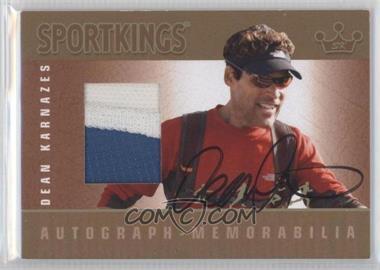 2012 Sportkings Series E Autograph - Memorabilia Gold #AM-DK2 - [Missing]