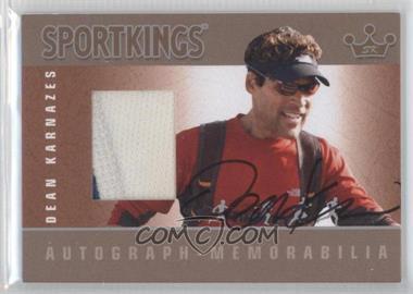 2012 Sportkings Series E Autograph - Memorabilia Silver #AM-DK2 - Dean Karnazes