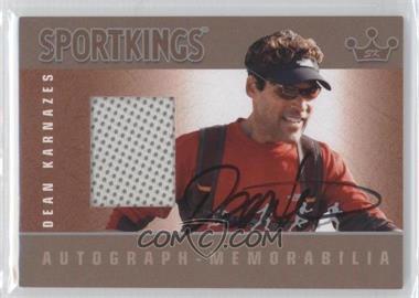 2012 Sportkings Series E Autograph - Memorabilia Silver #AM-DK2 - [Missing]