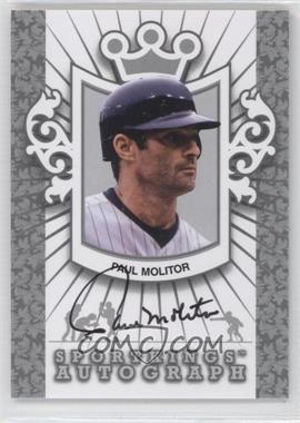2012 Sportkings Series E Autograph Silver #A-PM2 - Paul Molitor
