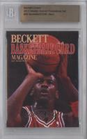 Michael Jordan /25 [BGS AUTHENTIC]