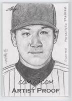 Jay Pangan III (Masahiro Tanaka) /1