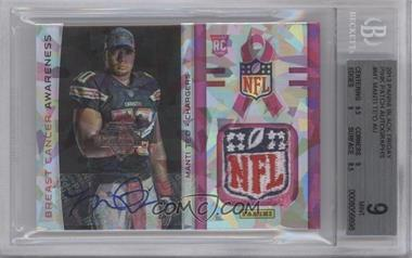 2013 Panini Black Friday Breast Cancer Awareness Relics Cracked Ice NFL Shield Autographs [Autographed] #BCA8 - Manti Te'o /1 [BGS 9]