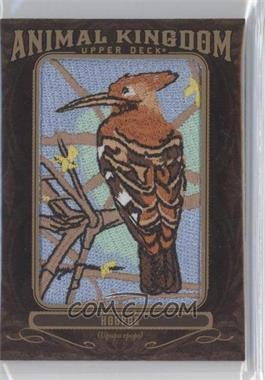 2013 Upper Deck Goodwin Champions Animal Kingdom Manufactured Patches #AK-223 - Hoopoe