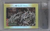 Walter Payton, Lynn Swann /1 [BGS AUTHENTIC]