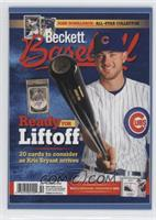 Kris Bryant (Baseball Card Exchange Back) /1500
