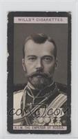 H.I.M. The Emperor of Russia [PoortoFair]