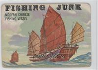 Fishing Junk [GoodtoVG‑EX]