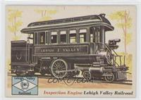 Inspection Engine