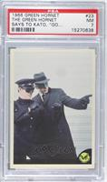 The Green Hornet says to Kato... [PSA 7]